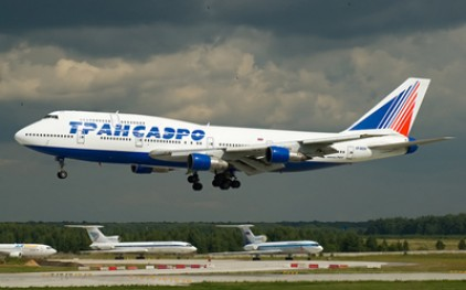 «Трансаэро» выполнила первый в своей истории регулярный рейс в Португалию