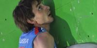 Дмитрий Шарафутдинов в Италии стал чемпионом мира