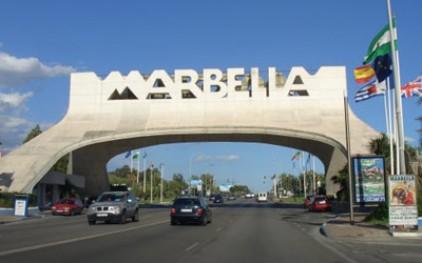 Марбелья: хищения в особом крупном масштабе
