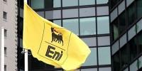 Итальянская Eni оштрафована более чем на 700 тысяч евро