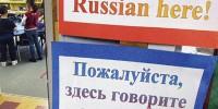 Итальянские улицы - на русском языке