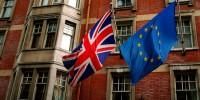ЕС готовится провести специальный саммит по условиям выхода Великобритании