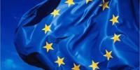 Евросоюз находится в очень опасной финансовой ситуации
