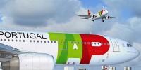 Португальская авиакомпания ТАР закончила полугодие с убытками