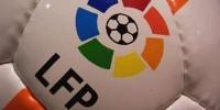 Чемпионат Испании по футболу перенесен на конец года