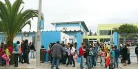 В Португалии стало проблематично поступить в школу