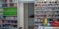Лекарства в Португалии подорожают со 2 октября