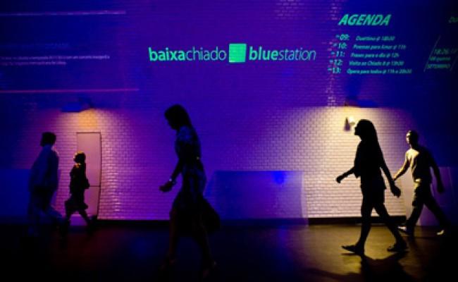 В Португалии станцию метро переименовали в угоду маркетингу