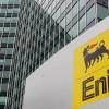 Итальянская Eni хочет немедленно возобновить поставки газа из Ливии