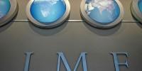 МВФ выплатил Португалии еще 3,98 млрд евро
