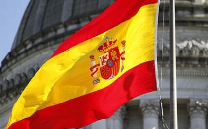 Испанские банки взяли у ЕЦБ 70 млрд евро