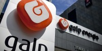 Португальская GALP будет добывать нефть в Ливии