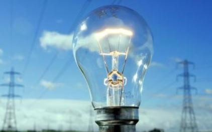 В Португалии цены на электроэнергию могут повыситься на 30%