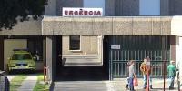 В Португалии плата при обращении в госпиталь -  49 eвро?