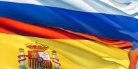 РФ обсуждает с Испанией вопрос выкупа ее долговых бумаг