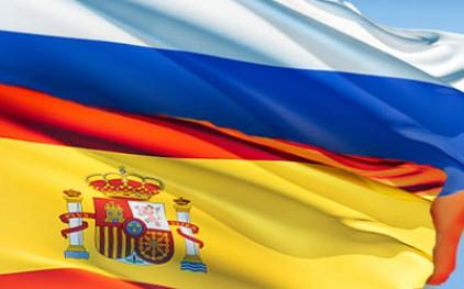 Россия готова выкупить долговые бумаги Испании