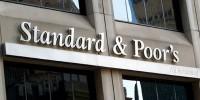 S&P понизило кредитный рейтинг Испании