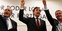 В Португалии в частном секторе субсидии отменять не будут