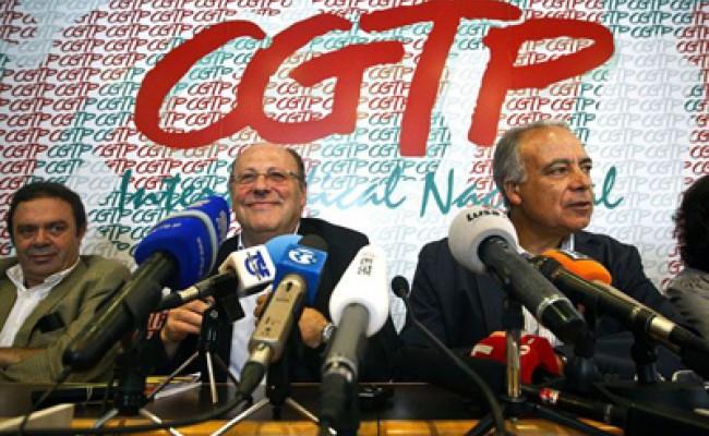 В Португалии пройдет крупнейшая общенациональная забастовка