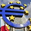 Италия может получить деньги из фонда финстабильности