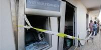 Задержаны еще шесть грабителей банкоматов