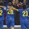 «Эспаньол» обыграл «Бетис» в чемпионате Испании по футболу