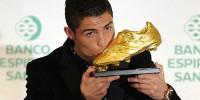 Футболист из испанского «Реала» Криштиану Роналду получил «Золотую бутсу»