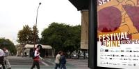 Фестиваль европейского кино проходит в испанской Севилье