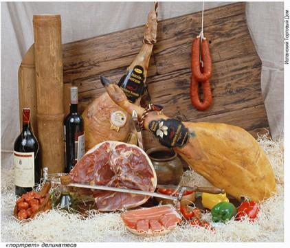 В Мадриде пройдет «Salon de Gourmets»