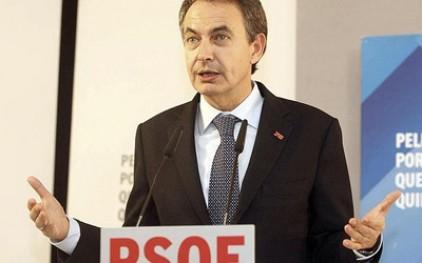 Сапатеро призвал ЕС и ЕЦБ помочь миру выйти из кризиса
