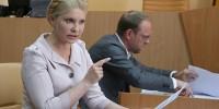 Американская компания требует от Тимошенко вернуть 18,3 млн долларов