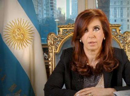 Нефтяное «танго по-аргентински»
