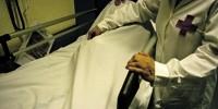 Правительство Португалии вернет 15 госпиталей Обществу милосердия
