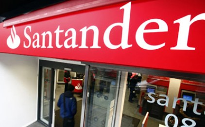 Испанский банк Santander может столкнуться с трудностями