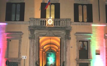 Российский центр науки и культуры - впервые в Риме