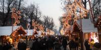 В Милане, Риме и Неаполе начались рождественские развлечения