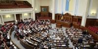 Верховная Рада взяла под защиту украинцев в Португалии