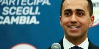 В правящей партии Италии обещают сменить руководство Центробанка