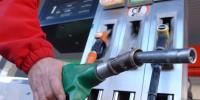 Цены на бензин в Италии достигли рекордных значений