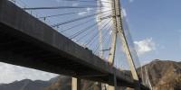 Новый мост-рекордсмен открыт в Мексике