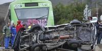 В Португалии электропоезд «зажевал» двух человек