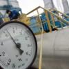 Россия сократила поставки газа в 9 стран ЕС