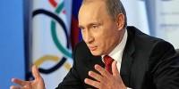 Путин опасается Португалии и Испании
