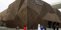 На ЭКСПО-2010 Португалия получила премию за дизайн