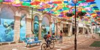 Португалия: фестиваль AgitÁgueda