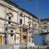 Италия: цикл «Концерты дружбы» в РЦНК