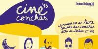 Португалия: самое время сходить в кино!