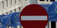 Страны Шенгена отказывают украинцам в визах
