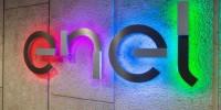 Италия: прибыль Enel выросла более чем на четверть