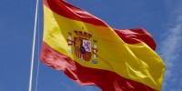 Испания разместила гособлигации на 2,5 млрд евро